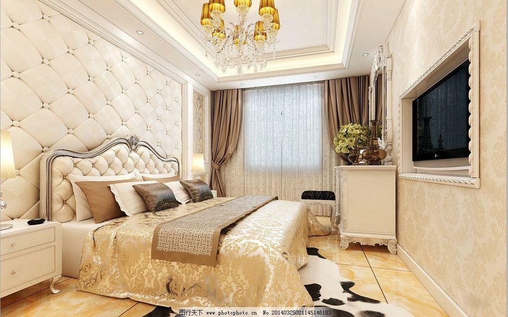 欧式主卧室 欧式风格 欧式床 欧式壁纸 欧式吊灯 室内模型 3d设计模型