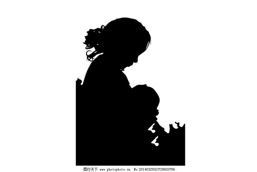 剪影 黑 哺乳 感恩 抱孩子 妈妈 娘 感人 慈母 素材 妇女女性 矢量
