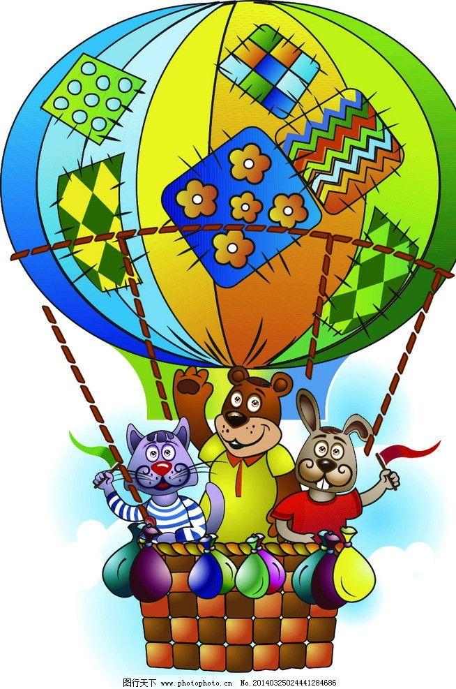 气球编织大动物图解