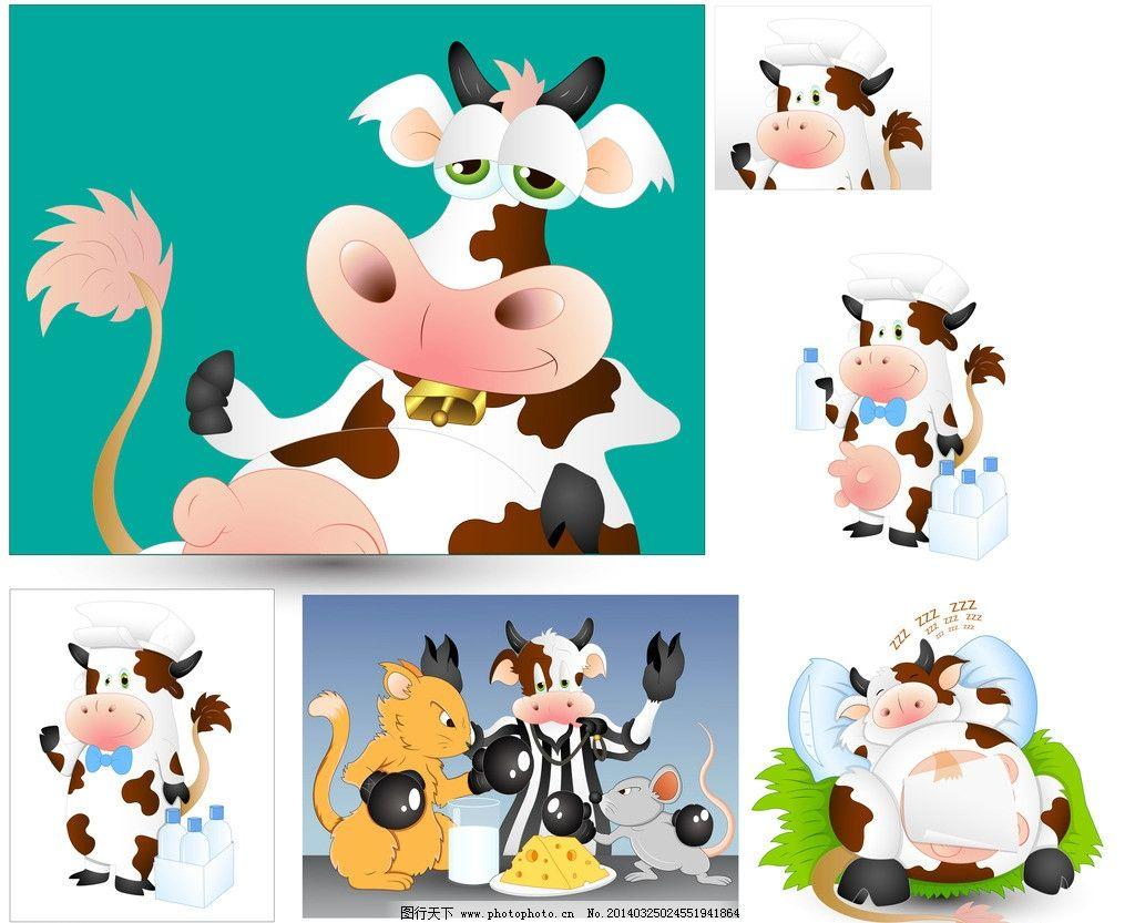 奶牛 牛奶 卡通牛 手绘 老鼠 奶酪 矢量