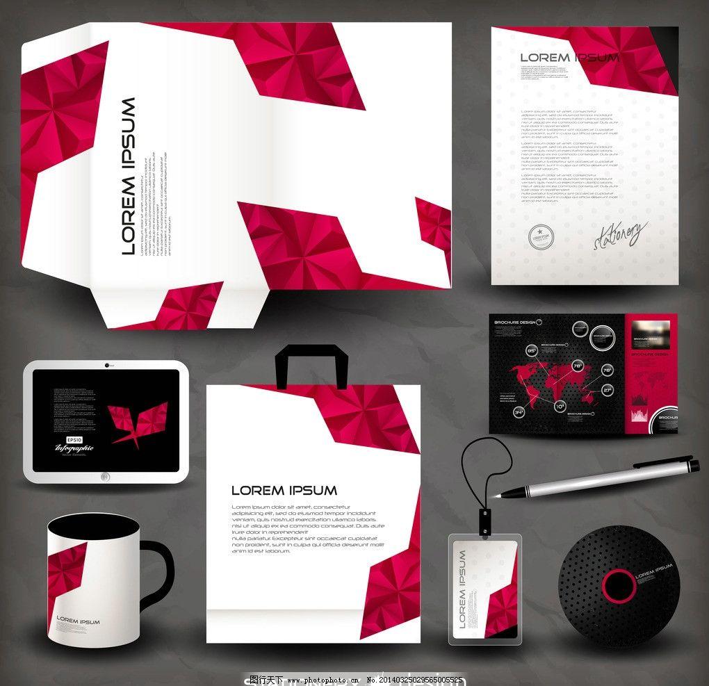 包装 包装盒 手册设计 说明书 企业设计 名片设计 卡片设计 企业vi 公