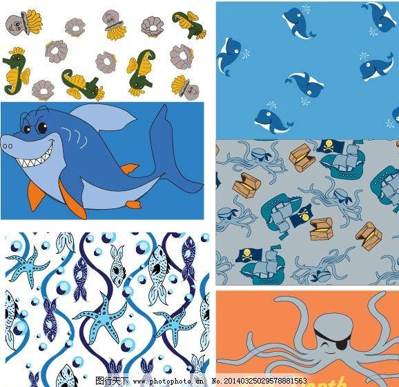海洋动物 可爱动物 章鱼 鲨鱼 鲸鱼 海马 藏宝箱 设计灵感 广告设计