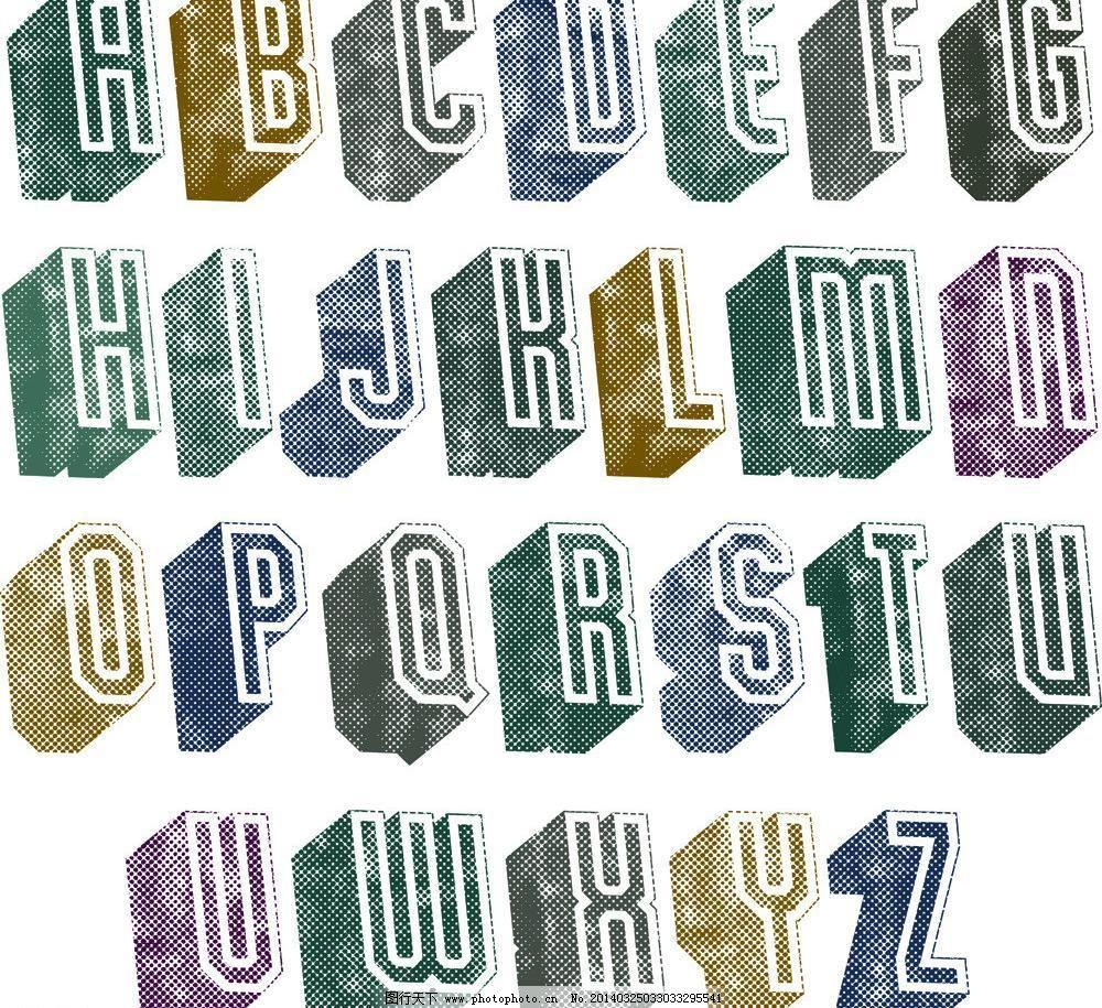 3d立体字母 卡通字母 英文 拼音 字母表 创意字母 时尚字母 时尚 手绘