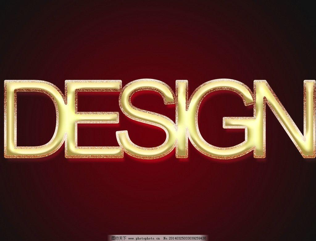 金色立体艺术字图片图片