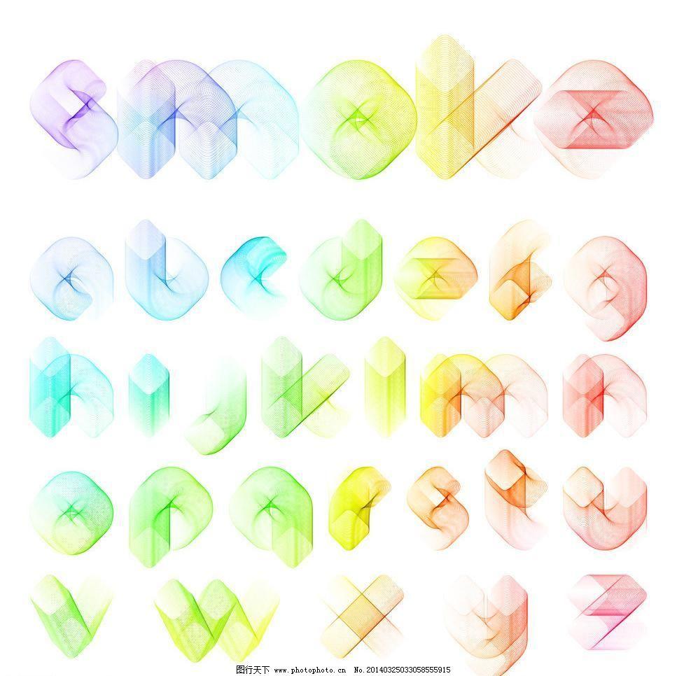3d手绘纸上立体字母