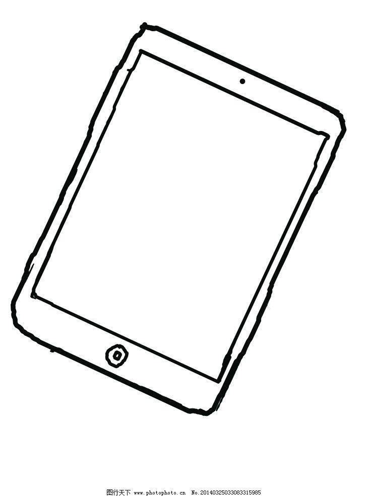 手绘 平板图片