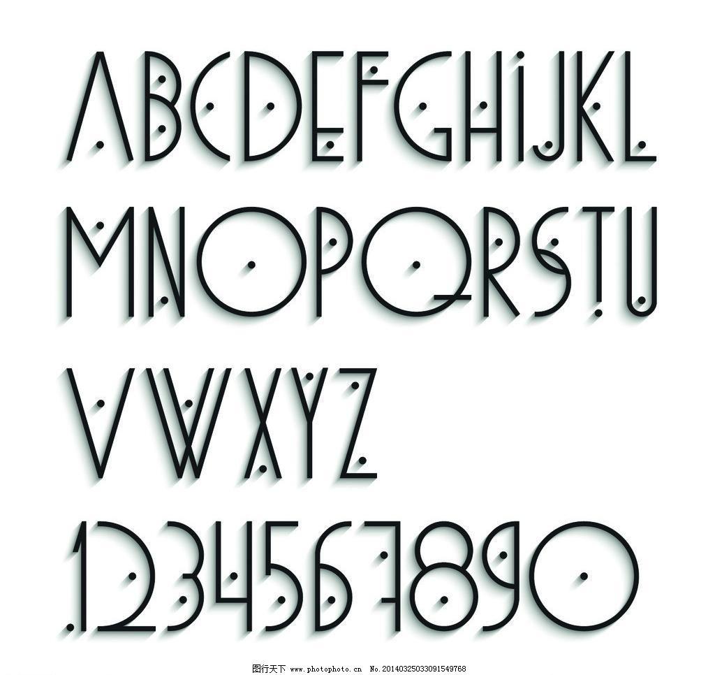 拼音字母变化多简笔画