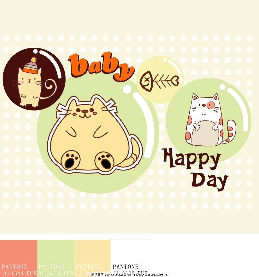 小动物免费下载 卡通 猫咪 手绘 涂鸦 小动物 小动物 鱼骨头 涂鸦图片