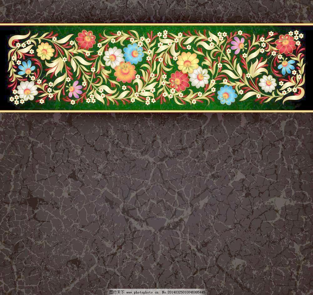 手绘花卉矢量素材 手绘花卉模板下载 手绘花卉 手绘花纹 欧式花纹