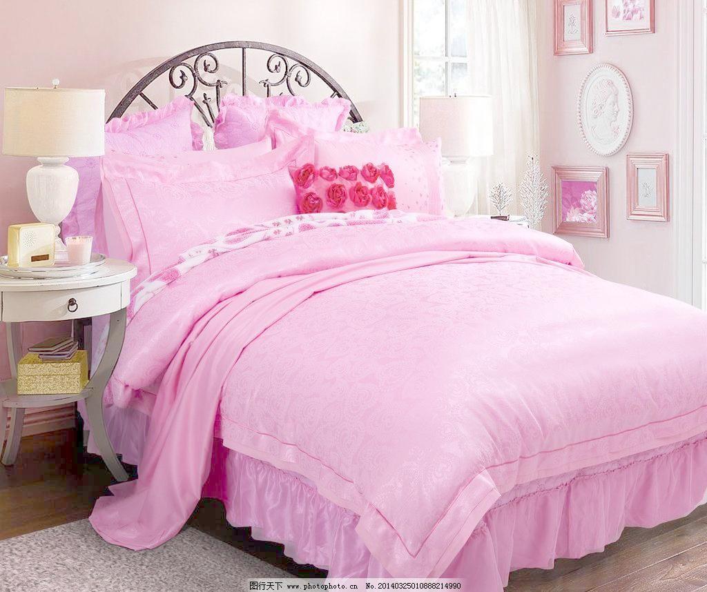 四件套 床 绣花 绣花件套 欧式简约      卧房 枕头 素色绣花 粉色