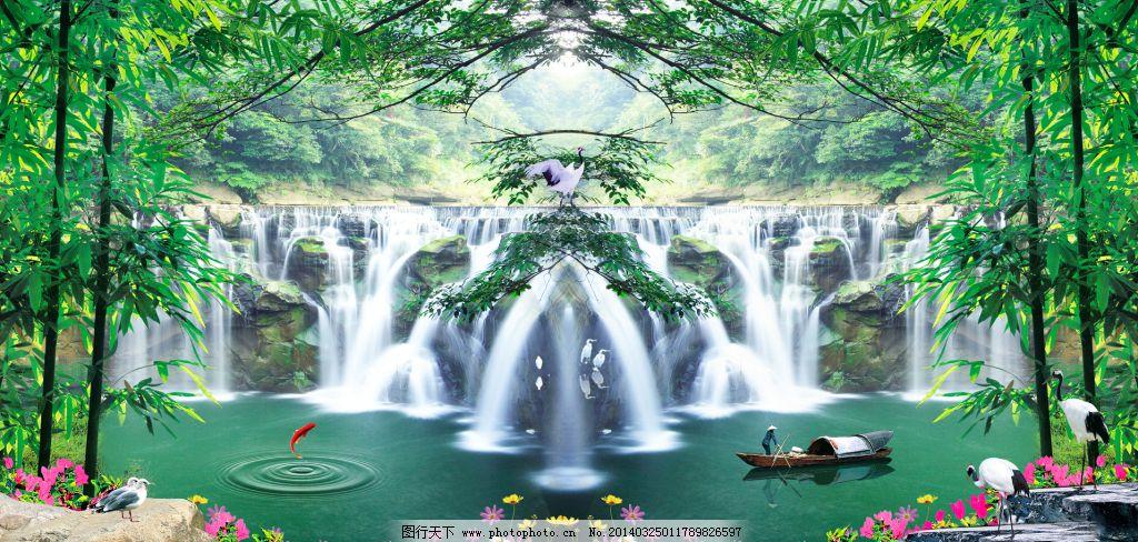 山水画免费下载 鹤 瀑布图片