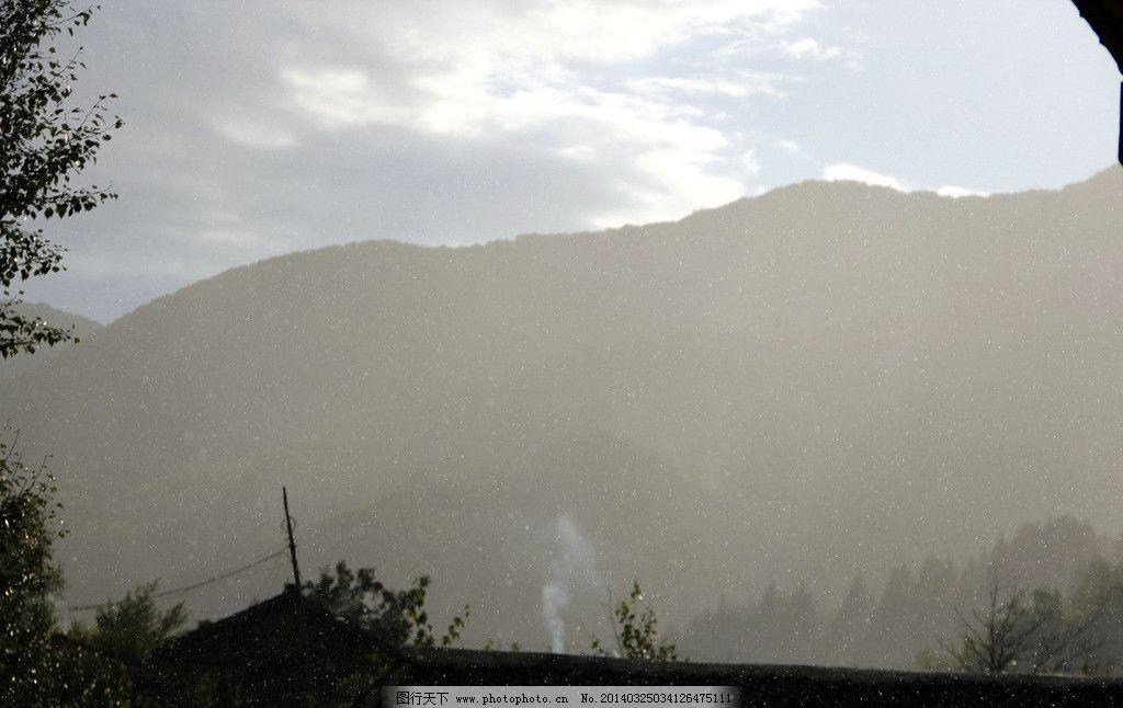 雨中山村 下雨 村庄 农村 自然风景 旅游摄影