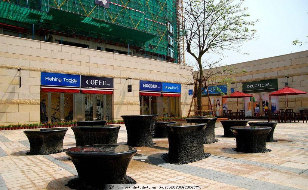 广场 景观 铺装 围墙 欧式 园林建筑 建筑园林 摄影 300dpi jpg