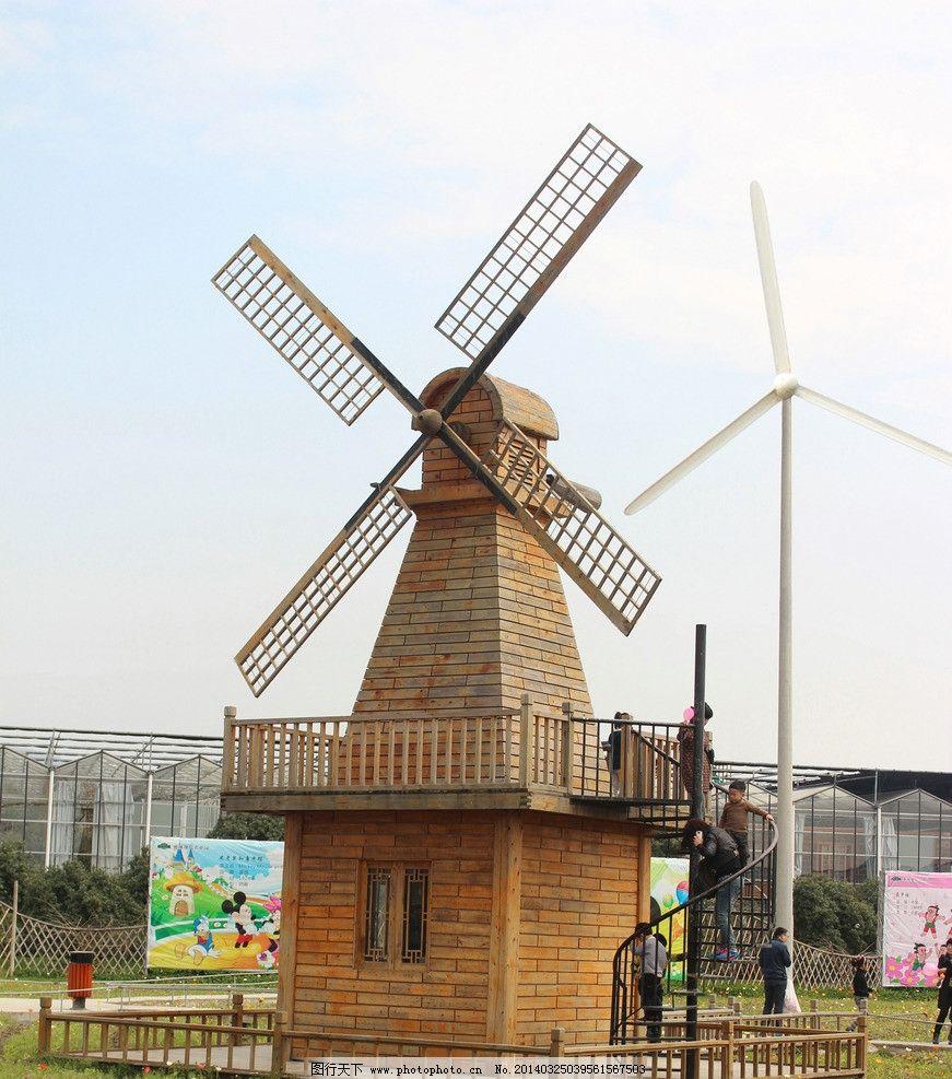 荷兰风车 风车图片素材下载 郁金香 园艺 植物园 建筑 园林建筑