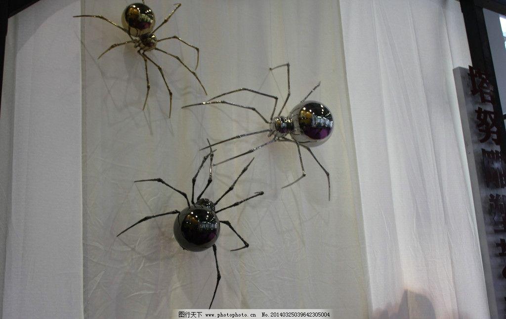 雕刻蜘蛛 雕刻 蜘蛛 铁艺 铁艺蜘蛛 雕塑 建筑园林 摄影 72dpi jpg