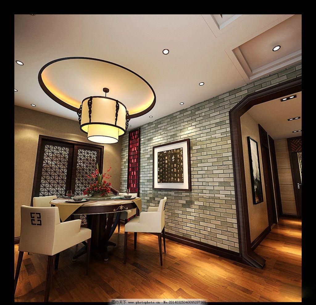 中式风格吊顶图片
