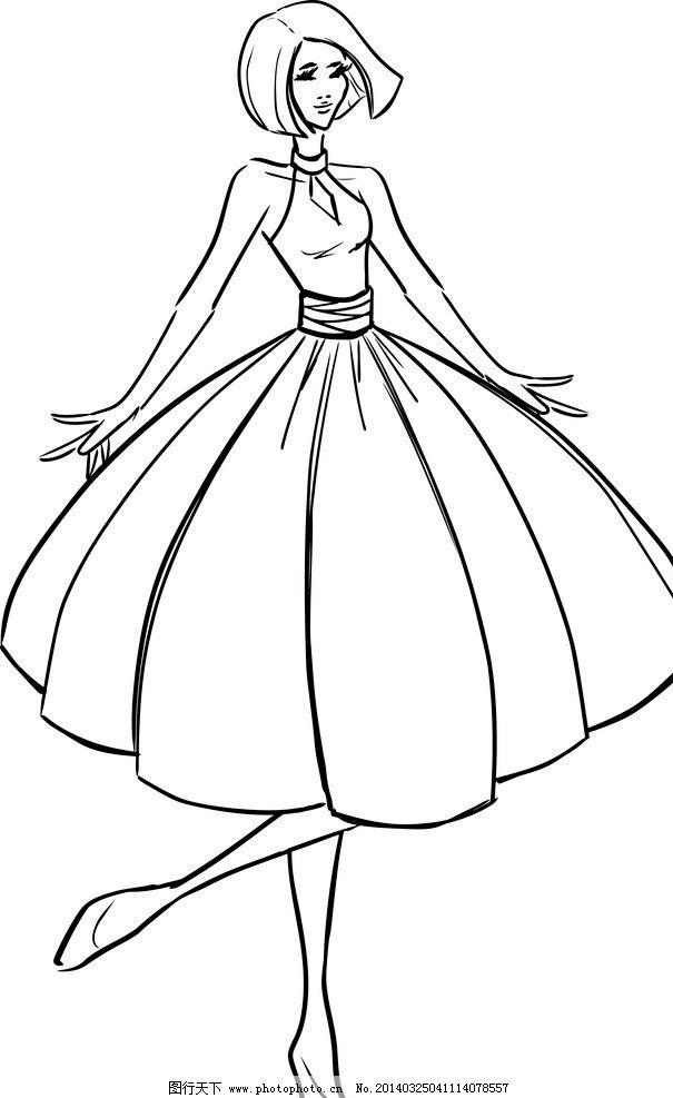 手绘少女 女孩 女人 时尚 女性 美少女 裙子 女子 小女孩 服装设计