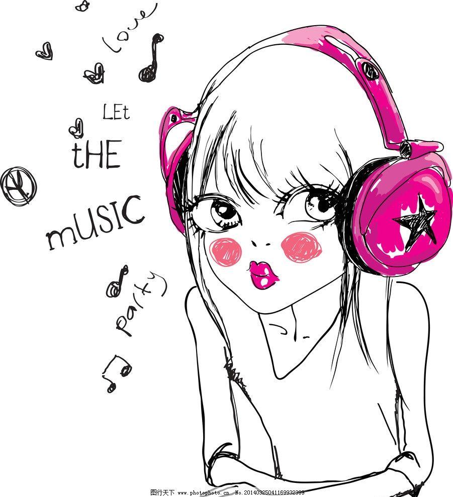 听音乐的少女 手绘少女 女孩 女人 美女 时尚 美丽 浪漫 美少女