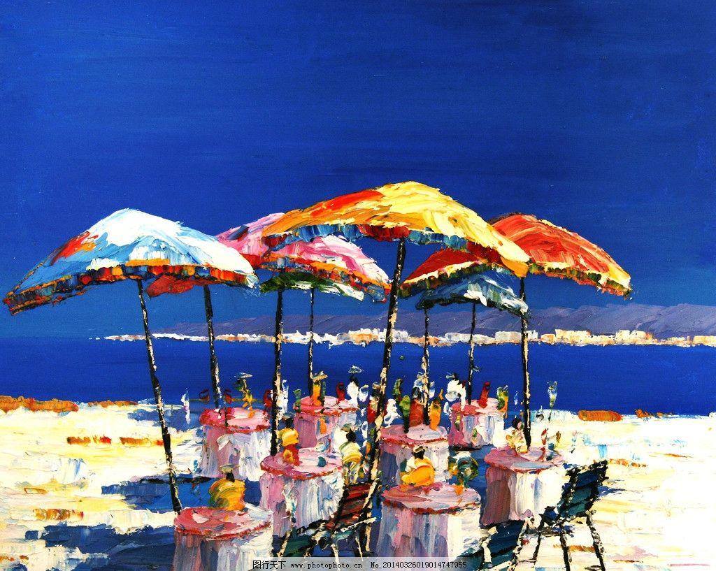 海景油画 海景 刀画 欧式 油画 装饰 绘画书法 文化艺术 设计 72dpi
