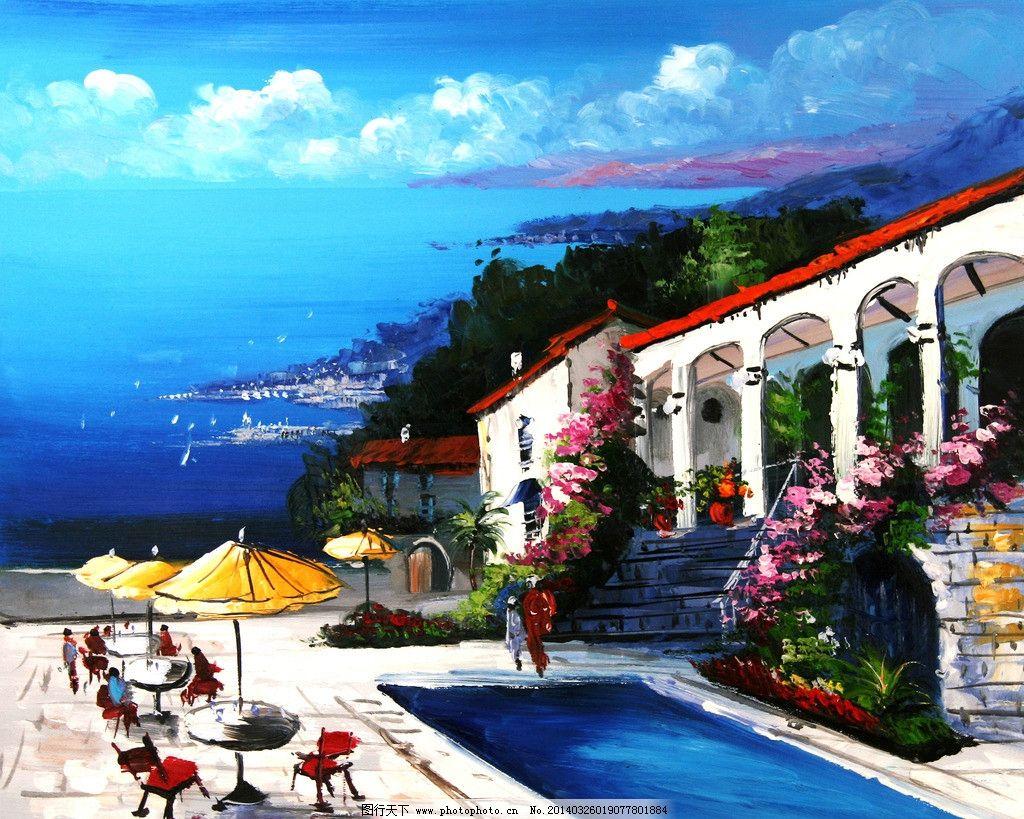 地中海油画 地中海 海景 刀画 欧式 油画 装饰 绘画书法 文化艺术