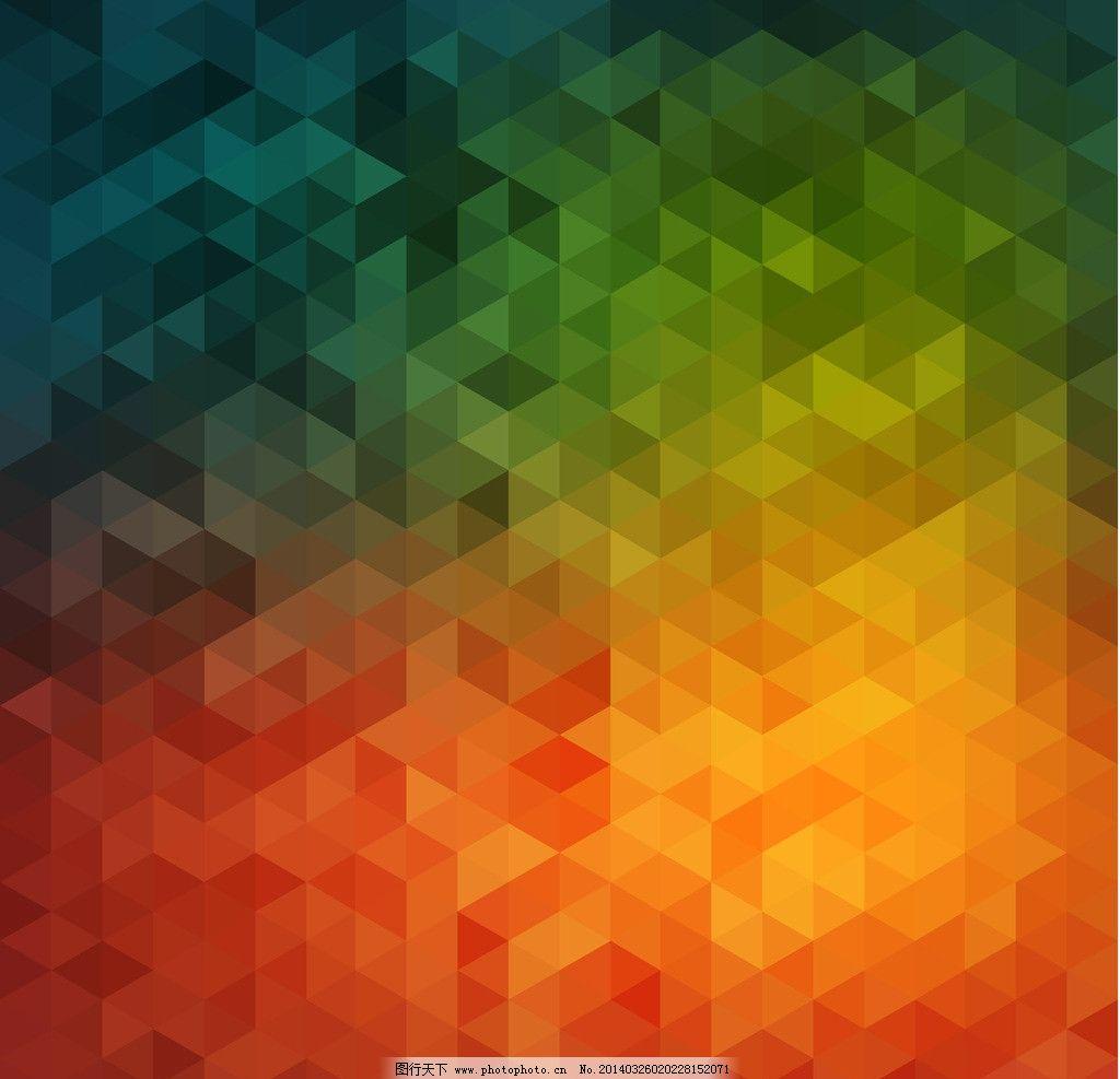 创意背景 创意设计 几何图案 马赛克背景 矢量背景 背景设计 三角形