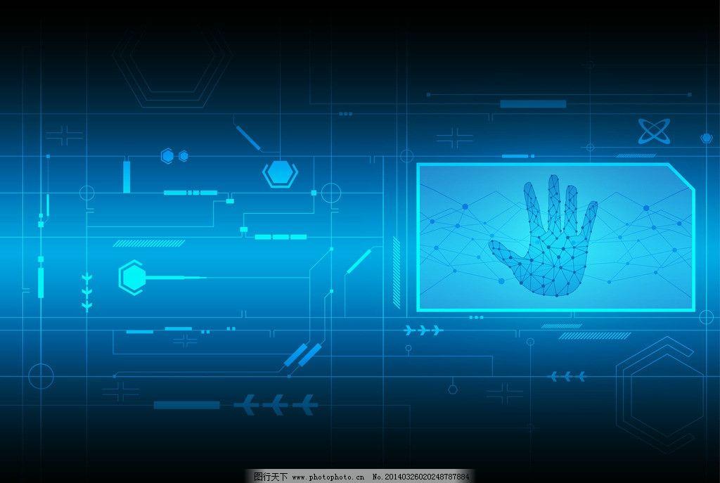 商务 科研背景 科研 画册封面设计 科学 时尚 梦幻 背景 底纹 科技