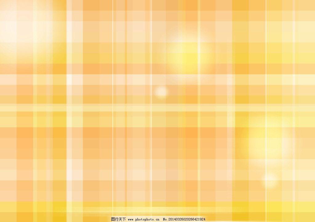 黄格子手机壁纸