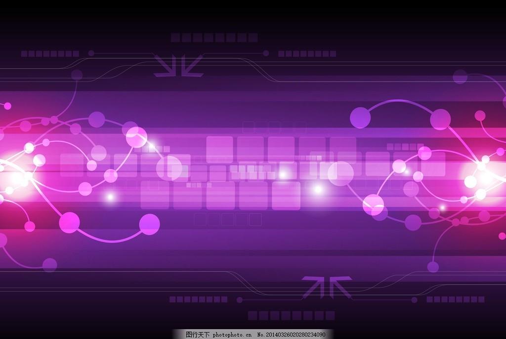 科技背景 动感 紫色 数字 光线 光芒 商务背景 商务 科研背景 科研