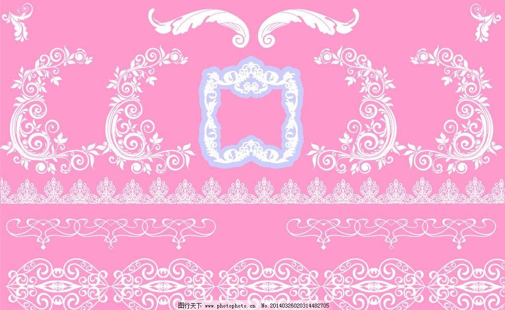 花边素材 花边 素材 翅膀 相框 边框 花 花纹 素雅 简单 优美 欧式