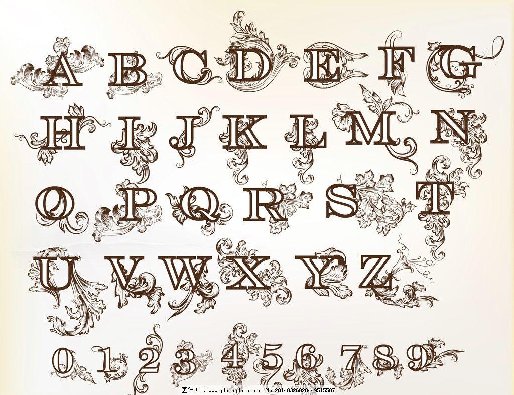 拼音 数字 花纹花卉 手绘 线条 时尚邀请卡 植物花纹 婚礼 婚庆 民族
