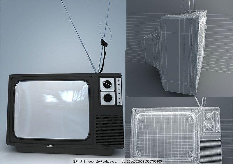 老式电视机 黑白电视机