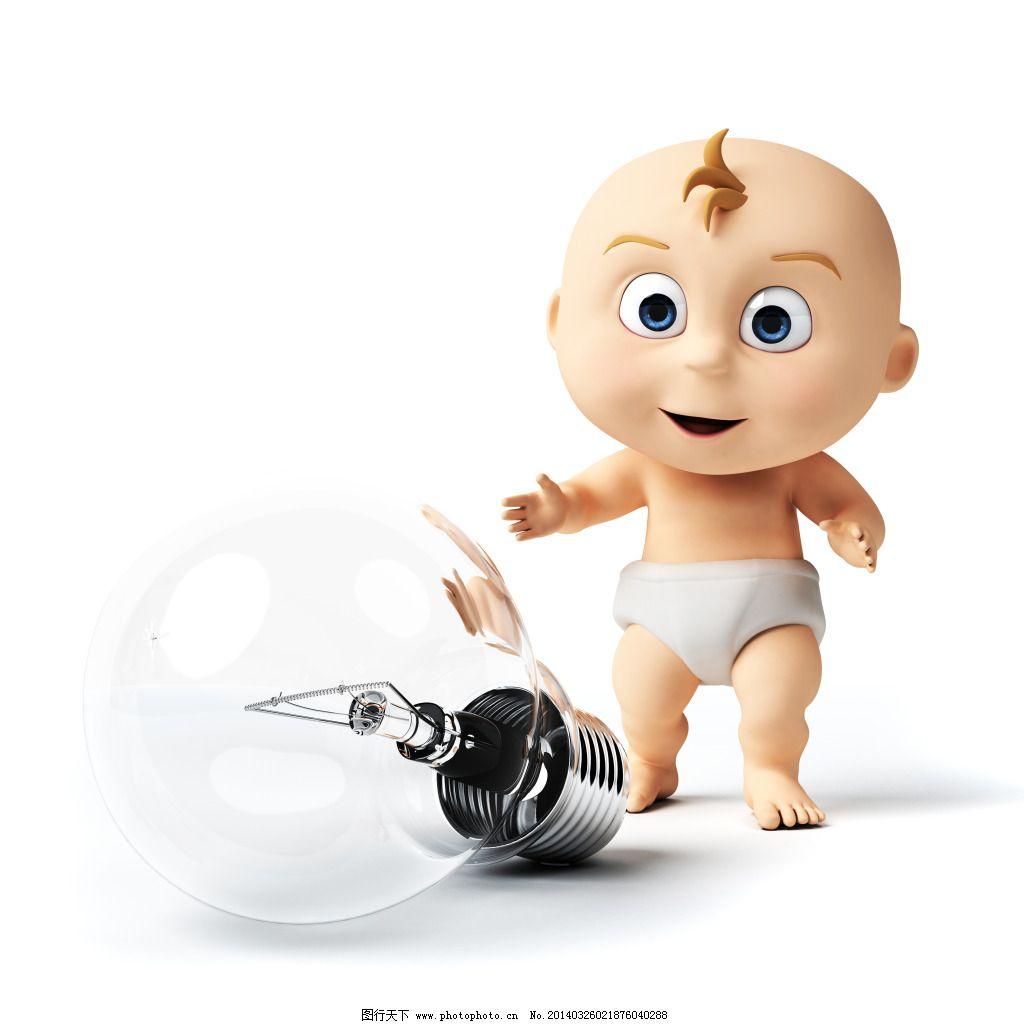 可爱3d宝宝灯泡图片