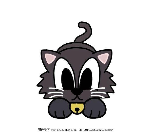 灰色猫咪 卡通 动漫 可爱 矢量图 灰色 其他人物 矢量人物 矢量 ai
