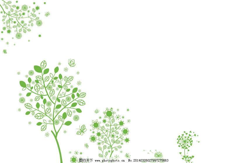 墙贴 大树 墙纸 树 苹果树 蝴蝶 爱心 源文件 设计 叶子 花 室内设计