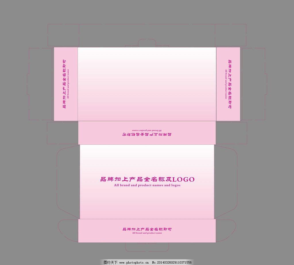 包装盒设计 包装盒模版 包装盒刀模 包装设计 广告设计 矢量 cdr