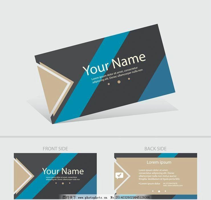 公司名片个人名片设计 卡片 卡片设计 英文名片 商务名片 会员卡