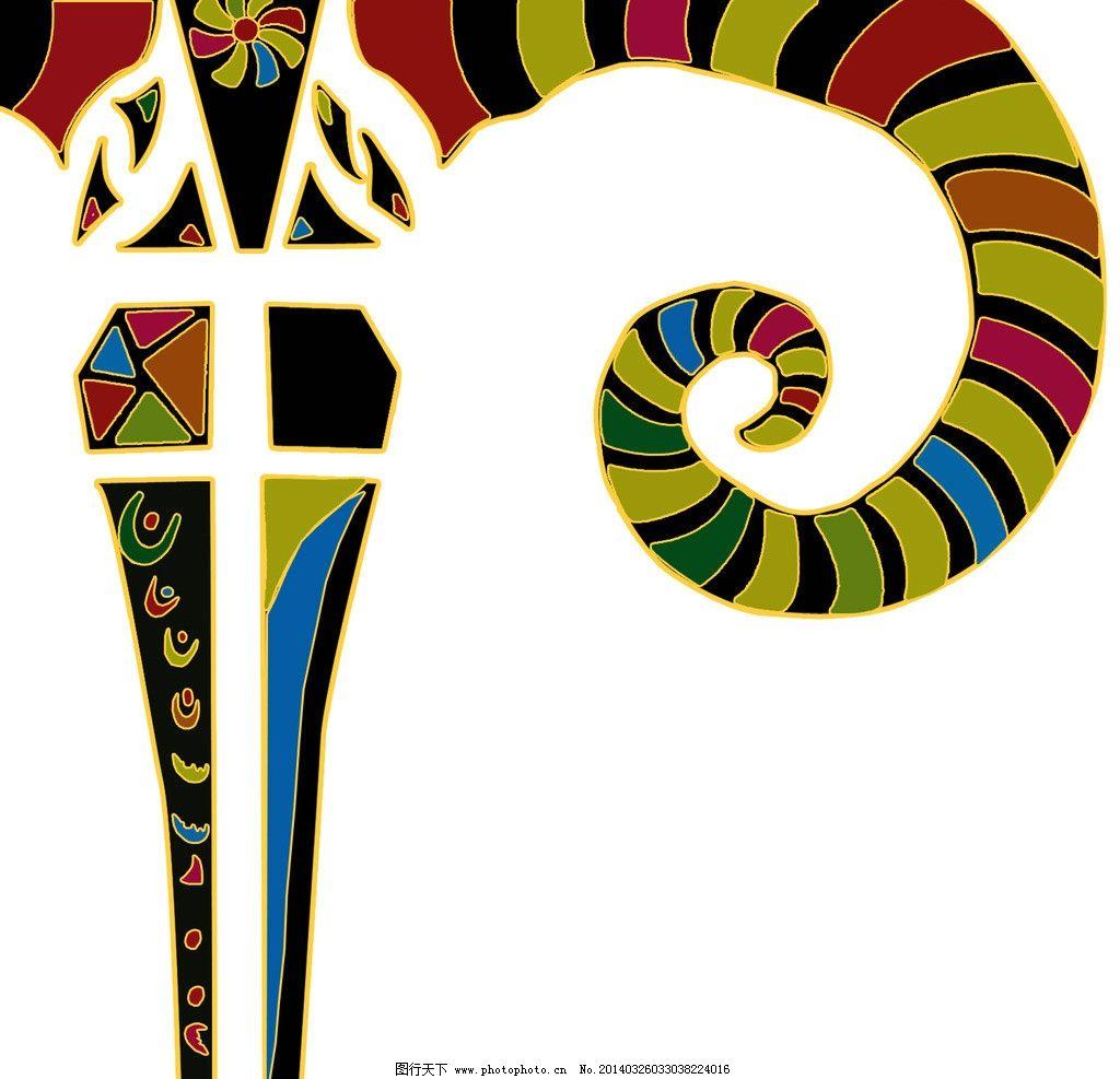 十二星座 白羊座 手绘 图形 源文件