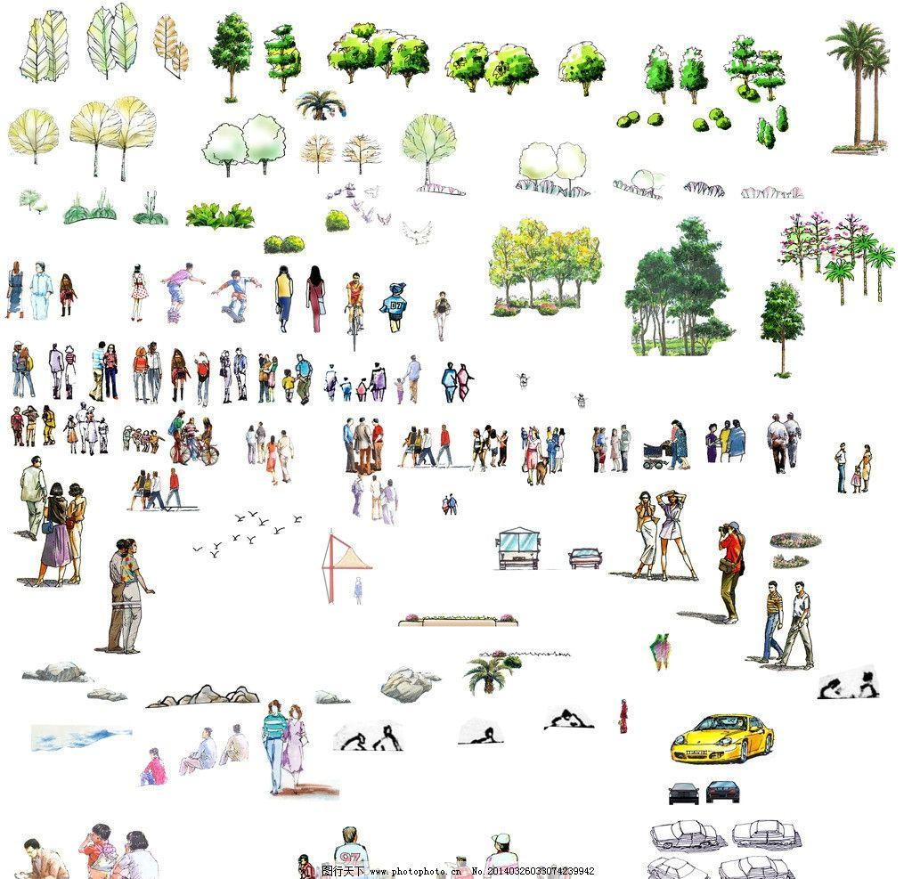 ps景观手绘人物素材 景观设计 风景园林设计 景观立面素材 景观手绘