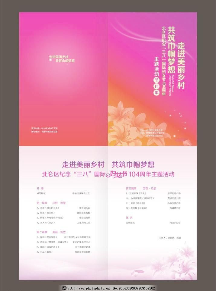版型设计 产品海报 产品目录 电子标志 工业海报 公司画册 广告设计