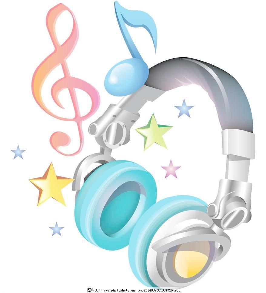 古典 卡拉ok 听音乐素材下载 听音乐模板下载 听音乐 耳机 音乐 音符