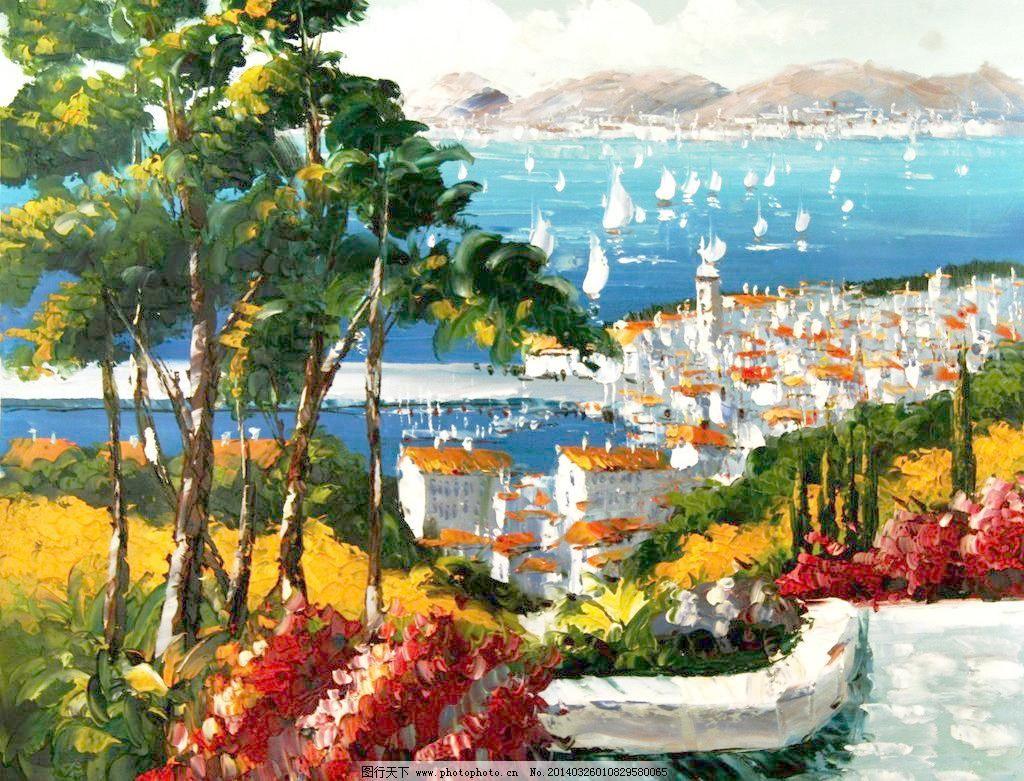 地中海油画模板下载 地中海油画 地中海 建筑 欧式 油画 装饰 绘画