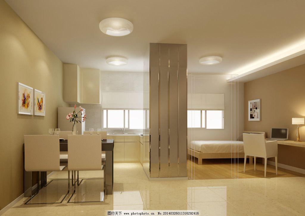 单身公寓效果图免费下载 3d设计 72dpi 创意设计 单身公寓效果图 电视