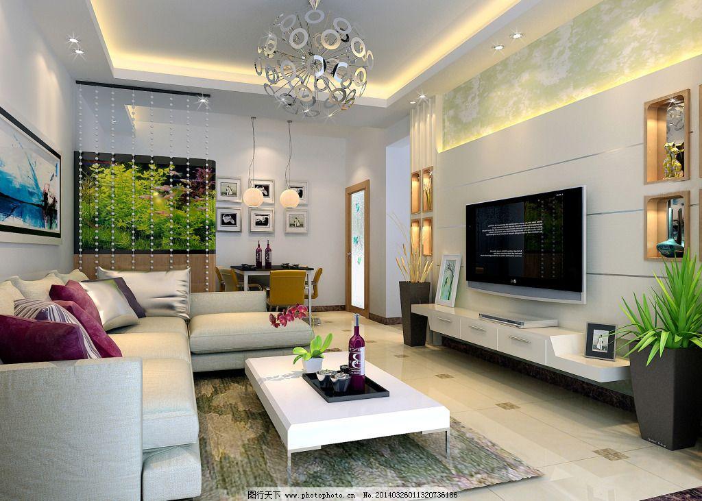 現代客廳家具裝修搭配效果圖_室內設計_裝飾素材_圖行