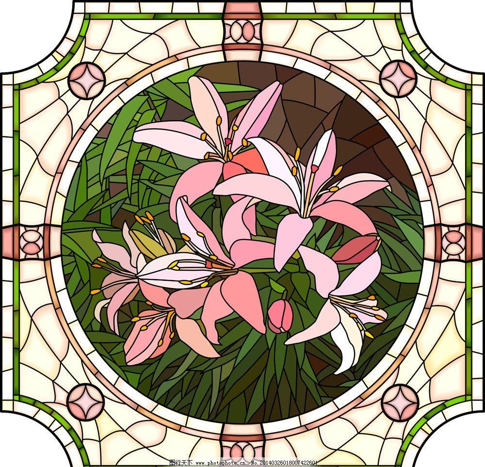 手绘花卉 窗花 窗户 花卉 百合花 绿叶 花纹 底纹 暗纹 圆 天窗 花草