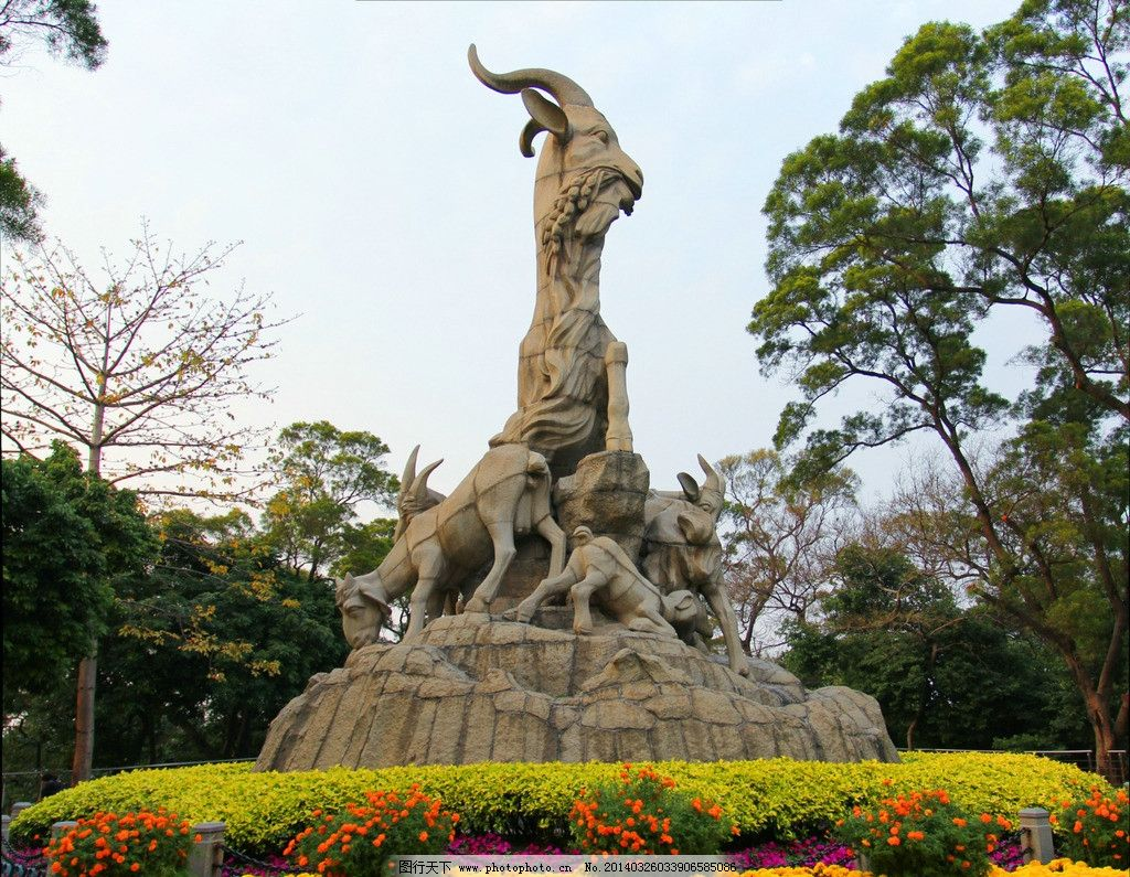 五羊雕像图片