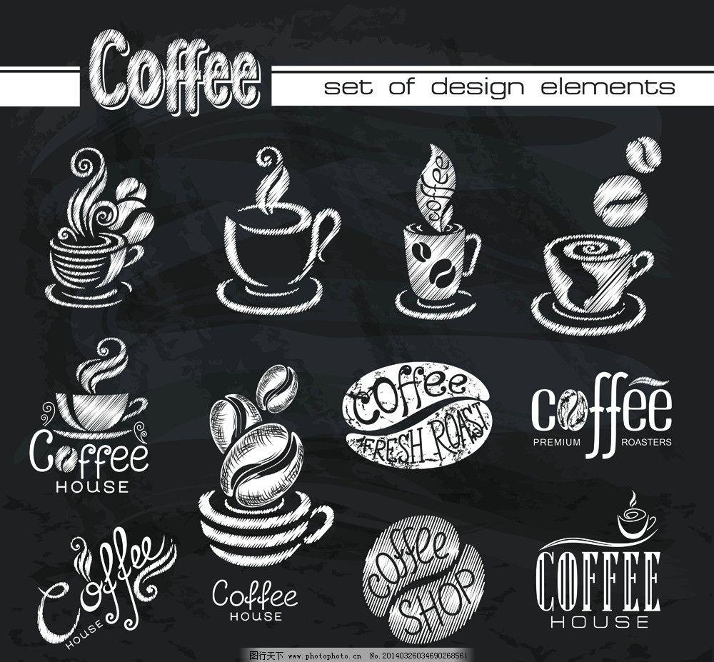 咖啡 咖啡杯 菜单 手绘 酒吧 咖啡豆 西餐 餐厅 咖啡图标 餐饮美食