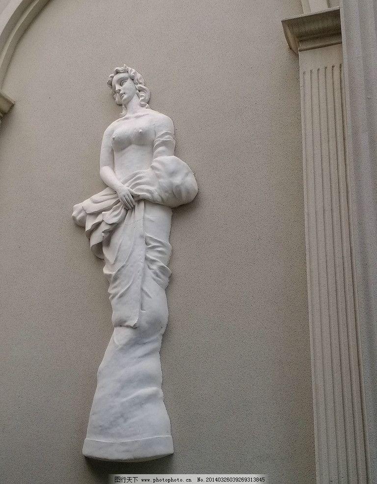 浮雕 欧式浮雕 墙壁装饰 西方女性浮雕 石膏人体 雕塑 雕刻 其他 文化图片