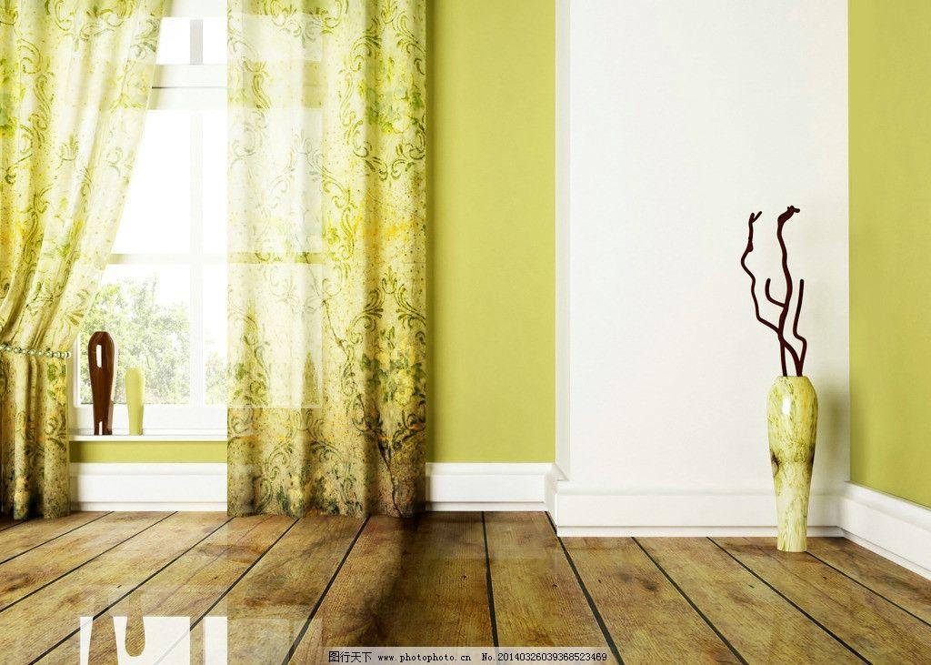 室内设计 装修 装饰 装潢 家具 家居 地板 花瓶 窗户 窗帘 清新 室内