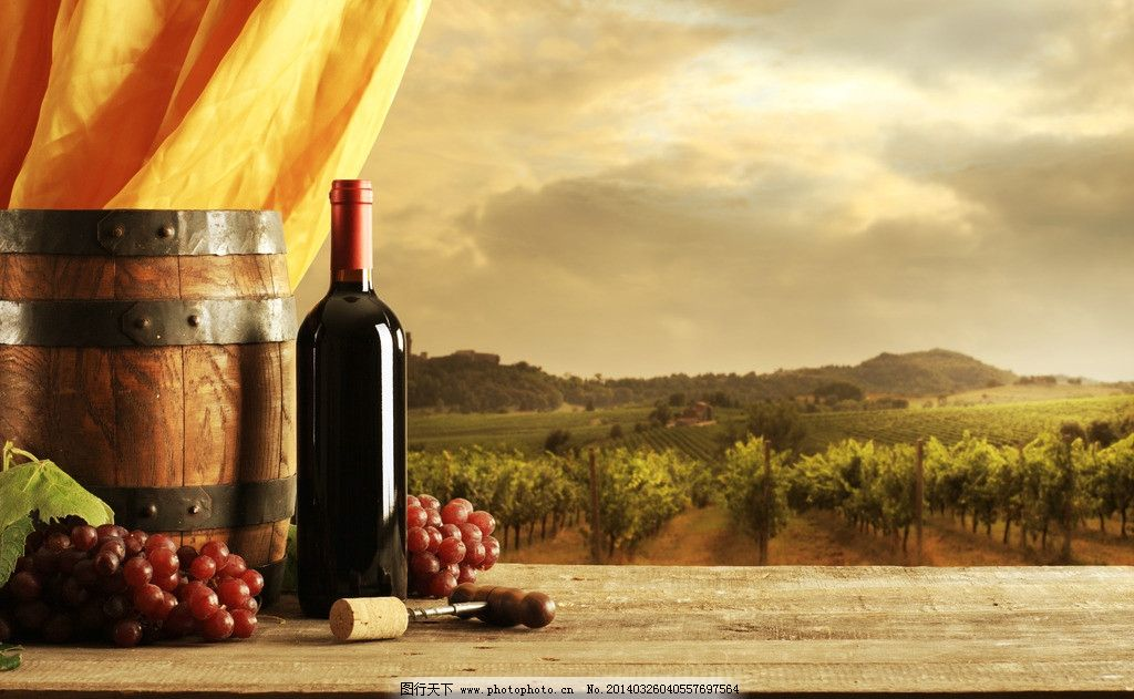 红酒 美酒 酒瓶 葡萄 木桶