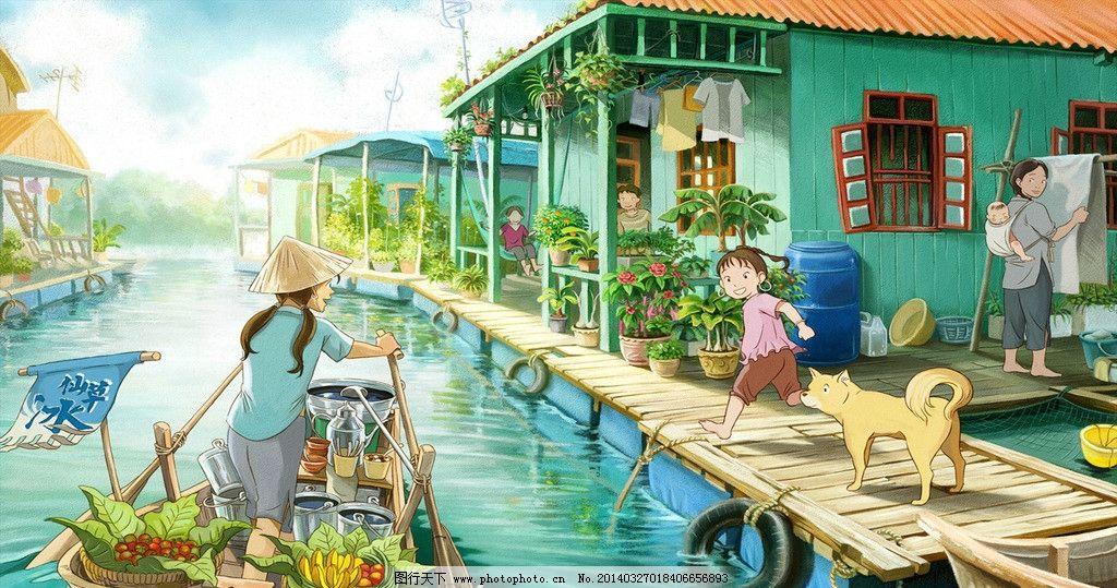 动漫小镇 美丽的小镇 小孩 童年 动漫 生活 美好 风景漫画 动漫动画